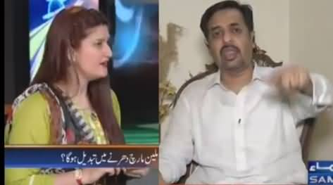 News Beat (Mustafa Kamal Exclusive Interview) - 13th May 2017