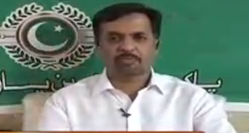 News Beat (Mustafa Kamal Exclusive Interview) - 15th April 2017