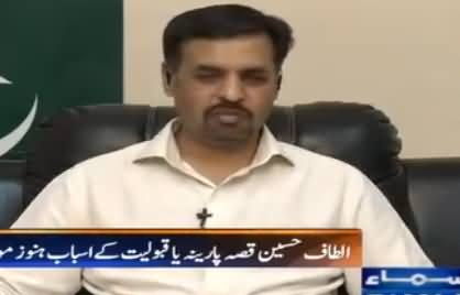 News Beat (Mustafa Kamal Exclusive Interview) - 24th March 2017