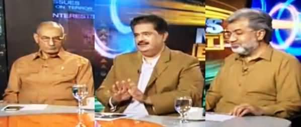 News Beat (Mustafa Kudal Aur Rishwat ul Ibad) - 21st September 2016