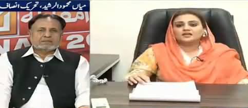 News Beat (NA-120, PMLN Vs PTI) - 16th September 2017
