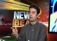 News Beat (NA-122, Aakhir Mukka Kis Ka) – 9th October 2015