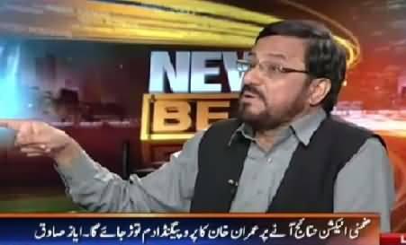 News Beat (NA-122, Ayaz Sadiq Vs Aleem Khan) – 20th September 2015