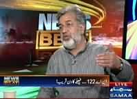 News Beat (NA-122 Campaign After Time End) – 10th October 2015