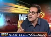 News Beat (NA-122, War of Survival Between PTI & PMLN) – 4th October 2015