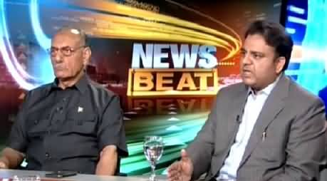News Beat (NAB And Corrupt Politicians Face To Face) – 19th July 2015