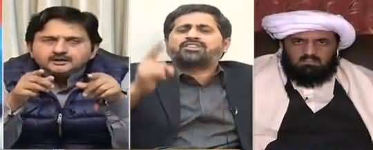 News Beat (NAB Cases, PMLN, PPP Criticism) - 16th December 2018