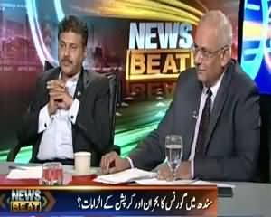 News Beat (NAB & FIA Actions in Sindh) – 9th August 2015