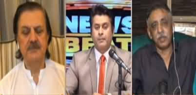 News Beat (NAB Ki Phurtiyan, Opposition Ka Plan) - 7th August 2020