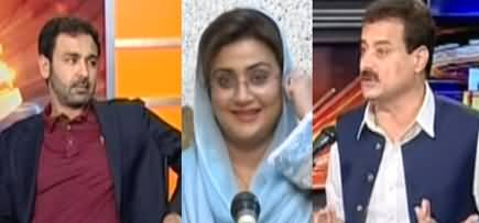 News Beat (NAB Postponed Maryam's Summon) - 26th March 2021