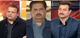 News Beat (NAB Qanoon Mein Tabdeeli) - 28th December 2019