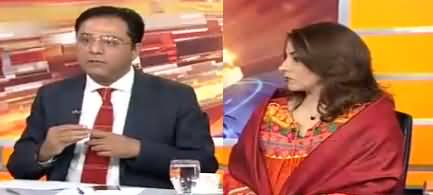 News Beat (NAB Qanoon Mein Tabdeeli Ki Khawahish) - 14th April 2018