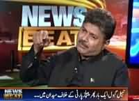 News Beat (Nabil Gabol Against PPP) – 17th October 2015