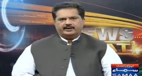 News Beat (Nabil Gabol Exclusive Interview) - 12th November 2016