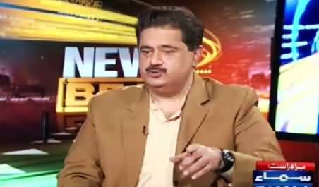 News Beat (After Rangers Vs PPP Now FIA Vs PPP Govt) – 1st August 2015