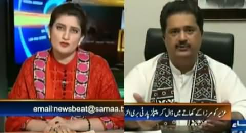 News Beat (Nabil Gabol Exclusive Interview) - 31st January 2016