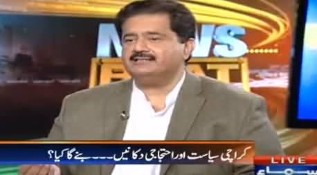 News Beat (Nabil Gabol Exclusive Interview) - 9th April 2017
