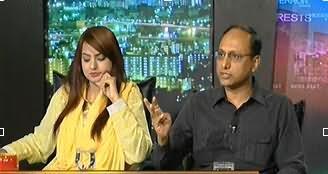 News Beat (Nai Hukumat Mazi Say Kitni Mukhtalef ?) - 1st June 2013