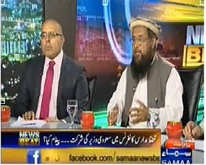 News Beat (National Security Policy Rejected) – 21st March 2014