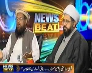 News Beat (National Security Policy Rejected) - 23rd March 2014