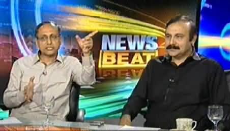 News Beat (Nawaz Sharif Asks Real Agenda From Imran Khan) - 2nd August 2014