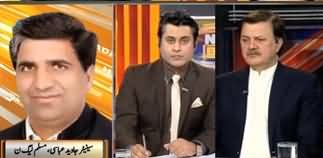 News Beat (Nawaz Sharif Bahir Kaise Jayein Ge?) - 15th November 2019
