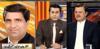 News Beat (Nawaz Sharif Bahir Kaise Jayein Ge?) - 15th November 2019