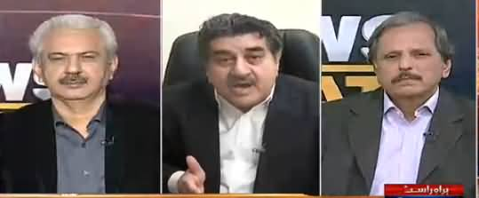 News Beat (Nawaz Sharif Criticism on Judiciary) - 17th December 2017