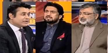 News Beat (Nawaz Sharif Going Abroad) - 8th November 2019