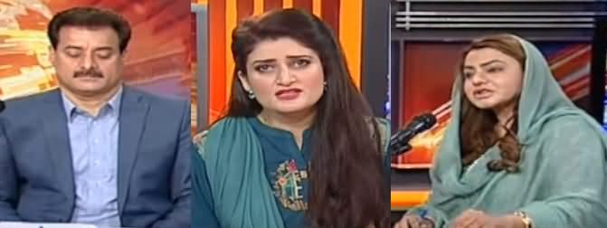 News Beat (Nawaz Sharif Kis Chez Ka Hisab Mangte Hain) - 14th November 2020