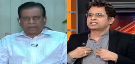News Beat (Nawaz Sharif's Bail, JUIF Dharna) - 26th October 2019