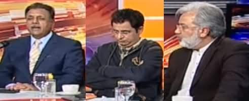 News Beat (Nawaz Sharif's Narrative) - 13th November 2020