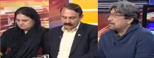 News Beat (Nawaz Sharif Want to Go Abroad?) - 8th March 2019
