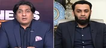 News Beat (New Political Contract: What PMLN Wants?) - 6th March 2020