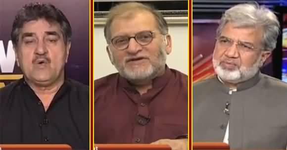 News Beat (Nizam Ko Kis Se Khatra Hai) - 22nd October 2017