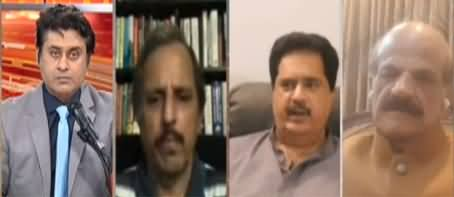 News Beat (No One Ready to Take Responsibility of Karachi) - 28th August 2020