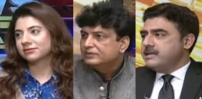 News Beat (Objections on Aurat March) - 29th February 2020