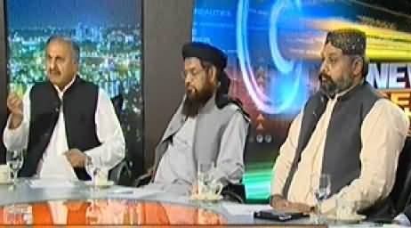 News Beat (Operation Zarb e Ghazab Continue in North Waziristan) - 5th July 2014