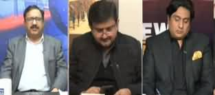 News Beat (Opposition Ki Siasat Sirf Relief Tak?) - 8th February 2020