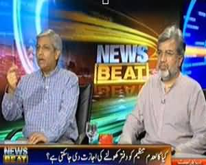 News Beat (Paidaar Aman Ka Formula Kya?) - 25th September 2013