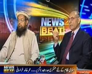 News Beat (Pakistan Can Be Protecting by Making Taliban Happy) – 5th April 2014