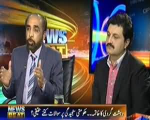 News Beat (Pakistan In the State of War) – 25th January 2014