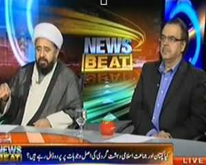 News Beat (Pakistan Ka Sab Se Bara Masla Kya Hai?) - 24th November 2013