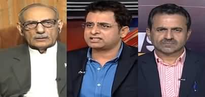News Beat (Pakistan's Economy, Other Issues) - 16th November 2019