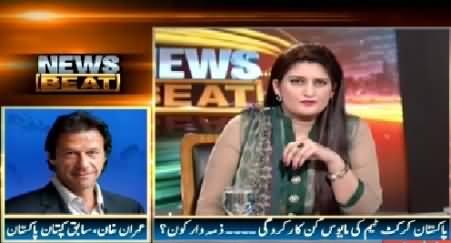 News Beat (Pakistani Team: What Imran Khan Says?) – 21st February 2015