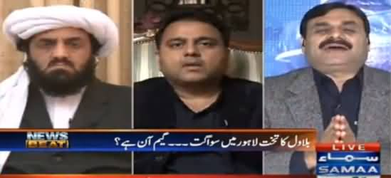 News Beat (Panama Case, Bilawal in Punjab) - 20th January 2017