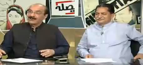 News Beat (Panama Case Ka Faisla Aa Gaya) - 28th July 2017
