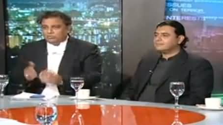 News Beat (Panama Case Ka Faisla Mehfooz) - 24th February 2017