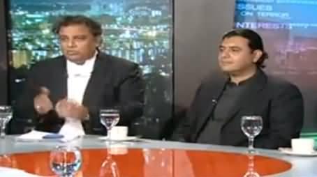 News Beat (Panama Case Ka Faisla Mehfooz) - 24th February 2017