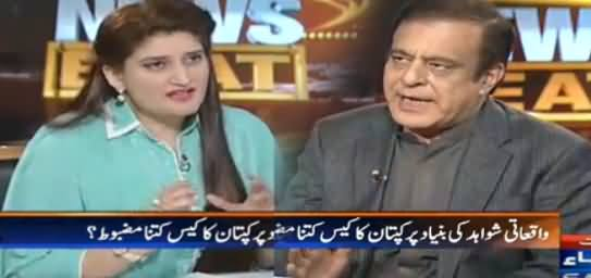 News Beat (Panama Case, Saboot Kahan) - 2nd December 2016